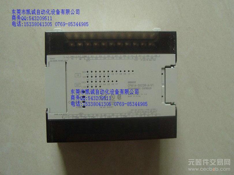 PLC 可编程控制器图片