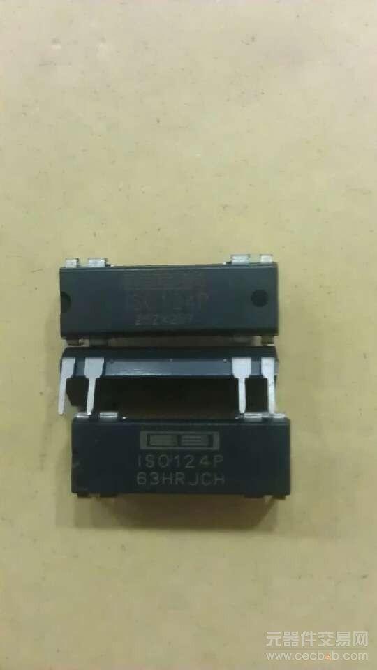 打印 ISO124P图片 DIP 11 北京美芯美源电子科技中心 元器件交易网
