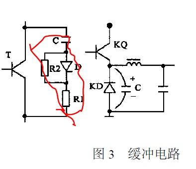 如何抑制pwm开关稳压电源噪声尖峰干扰