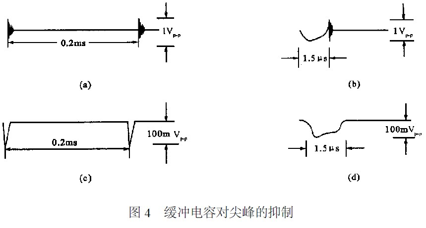 电路 电路图 电子 户型 户型图 平面图 原理图 859_461