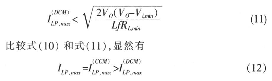 图片看不清楚?请点击这里查看原图(大图)。   可见,对于某一给定的电感,若LCN≤L≤LC,max,则Boost变换器在整个动态范围内的最大电感电流在(Vi,min,RL,min)点取得,且该最大值为: