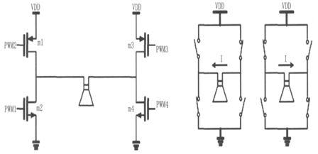 全桥电路结构及负载电流示意图