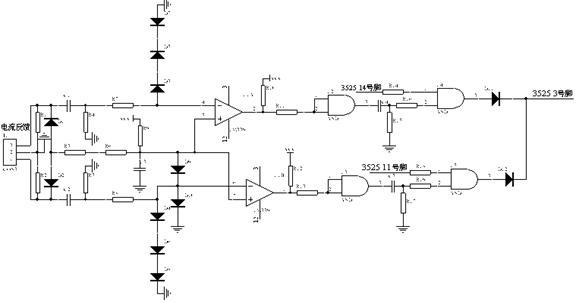 图6为相位限制电路,3525输出的两路电压驱动信号与电流反馈信号进行