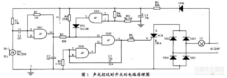 电路的工作原理   声光控延时开关的电路原理