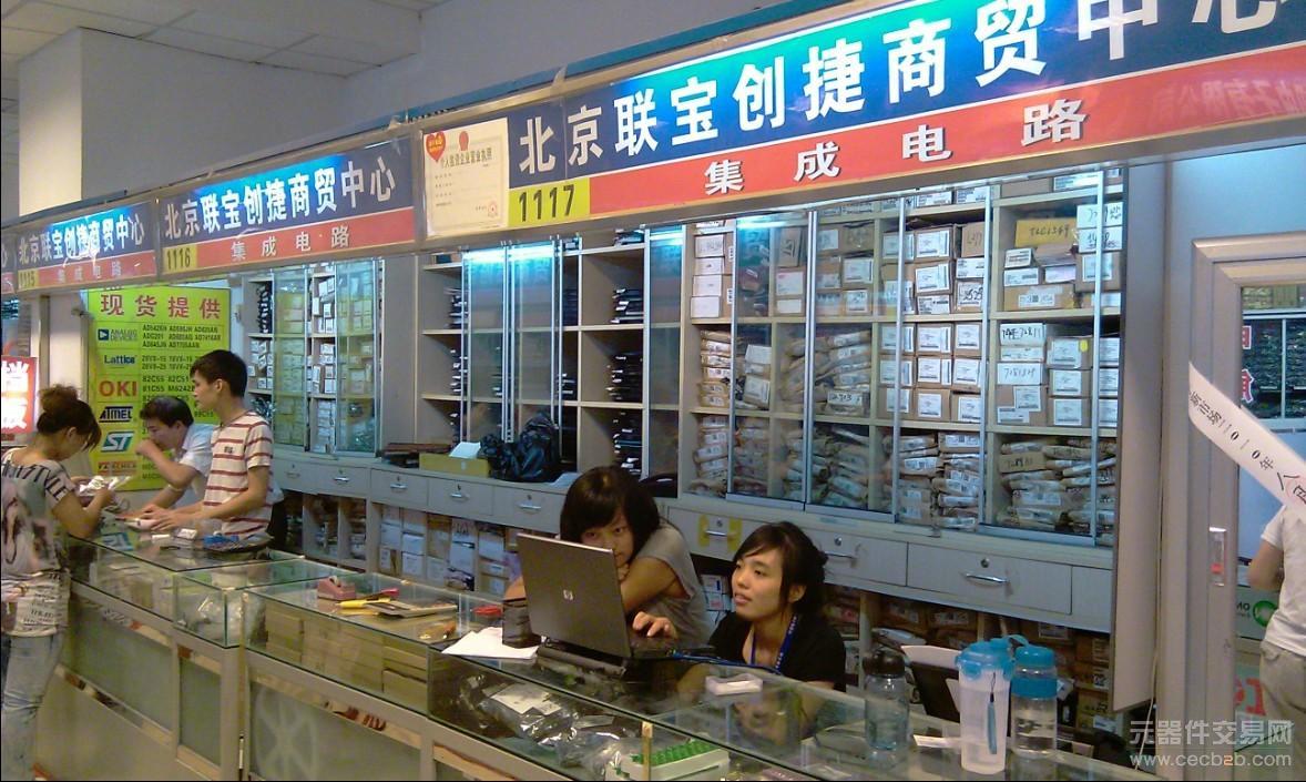 北京欣联宝盛科技发展有限公司