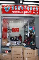 深圳联拓辉电子有限公司