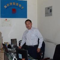 深圳市德普微电子有限公司