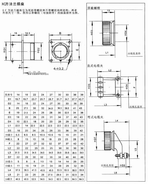 电路 电路图 电子 工程图 平面图 原理图 487_606 竖版 竖屏