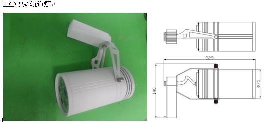 LED 5W轨道灯 XLY KL05301元器件交易网,电子元器件一站式采购平