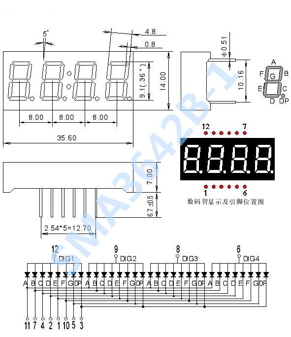 四位数码管0.36英寸4位一体七段管 共阴显示器 共阳 .