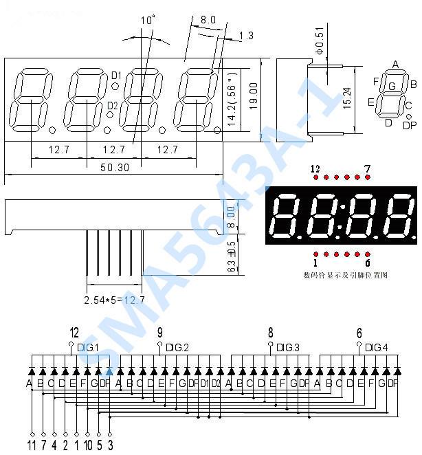 [供应]四位数码管0.56英寸共阴/共阳 sma5641xh 北亿科技