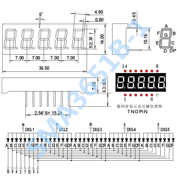 36寸五位数码管 5位一体七段显示器 共阴七段管红光 共阳动态数码管