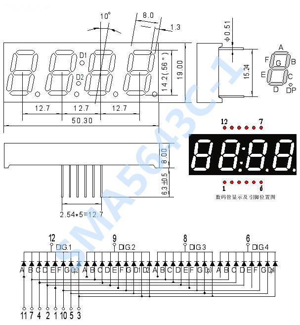 电子时钟led数码管 北京