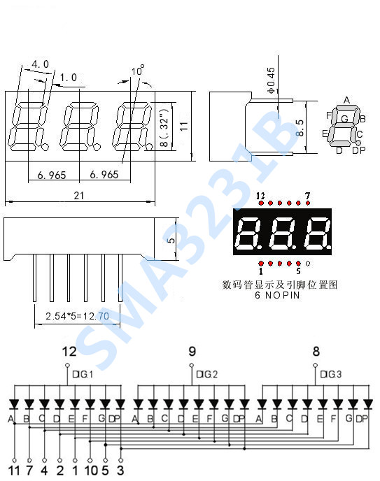 [供应]供应0.32英寸数码管 三位动态 共阴共阳 厂家直销 0.