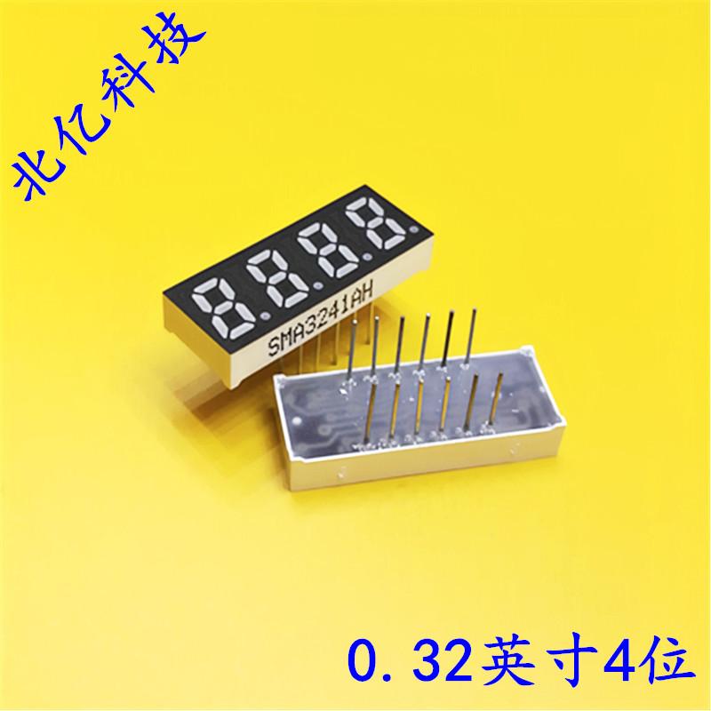 32寸四位led数码管 4位动态共阴红光 七段led显示器
