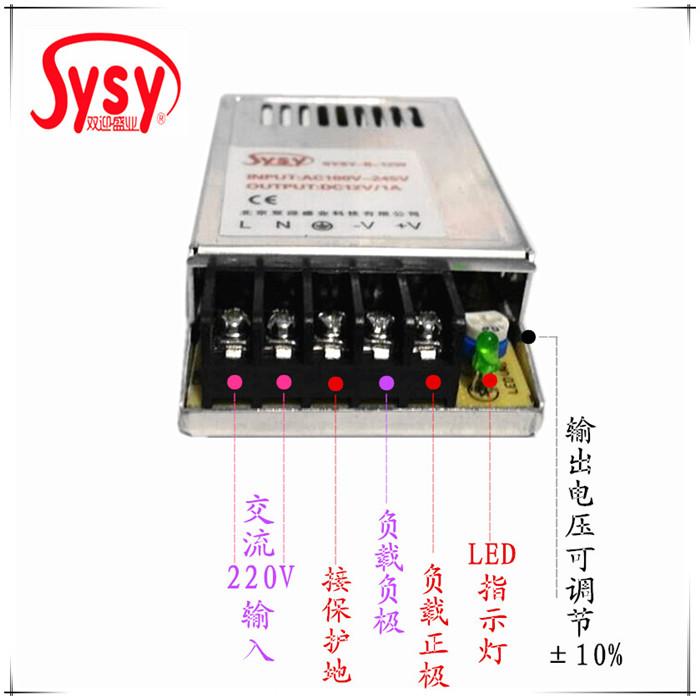 超薄体积电源 小功率电源 集中供电的详细说明 输出电压: dc12v  输出