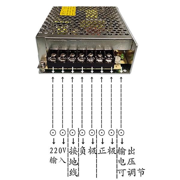开关电源 明纬nes-100-24