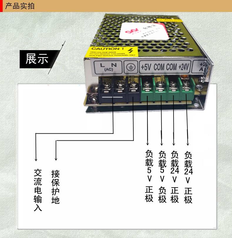 双迎盛业SYSY-D-55双路集中供电开关电源24V2A/5V1A双路集中供电稳压开关电源5V24V直流工控设备供电电源ACDC电压转换器变压器 SYSY-D-55— 中发智造,中国智造,中国智能制造生态平台