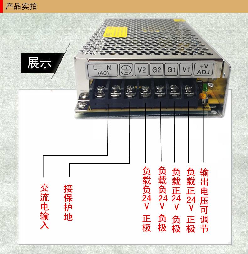 [供应]sysy-d-60正负24v1a开关电源双路直流稳压开关电源dc24v功工控