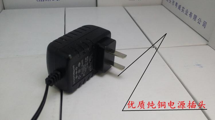 dc5v1a直流开关电源适配器