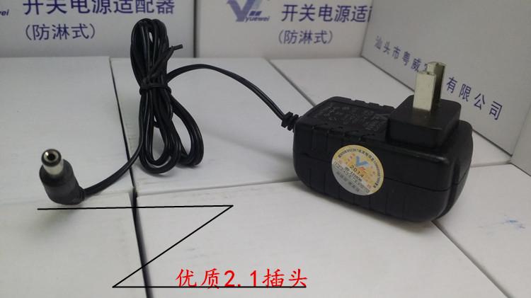[供应]粤威总代理 yw-510 dc5v1a直流开关电源适配器 稳压5v工控显示