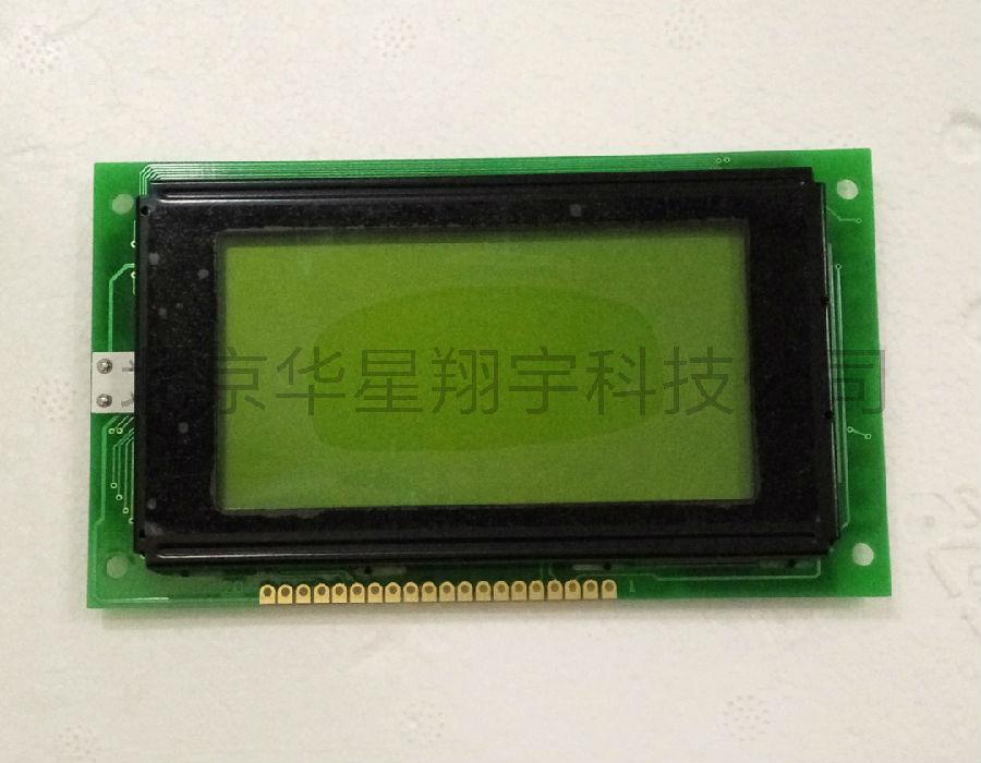 [ 段式液晶] [ DLP光显屏(组件)] [ EL电致发光片、冷光片] [ LCD显示模块] [ LCD液晶屏] [ LED模块] [ LED数码管] [ LED显示模块] [ OLED液晶显示模块(屏)] [ PDP、等离子显示屏] [ TFT LCD液晶显示屏(模块)] [ VFD荧光显示模块(屏)] [ 背光源、背光源组件] [ 点阵] [ 发光二极管] [ 偏光片] [ 工业显示器及挂件] [ 手机显示屏] [ 液晶模块] [ 真空荧光显示器(VFD)] [ 点阵LCD屏(模块)] [ 其他显示