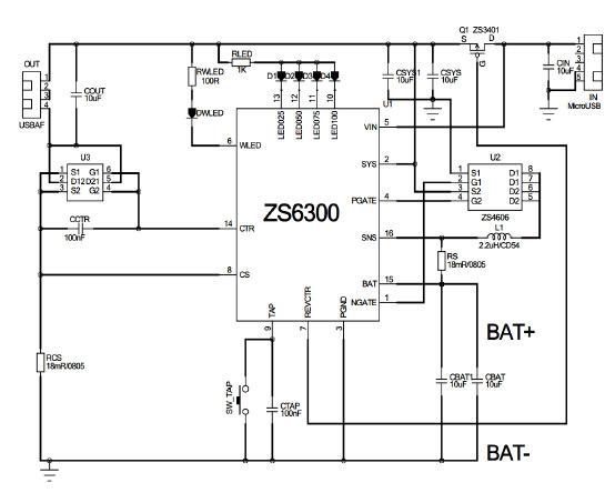 当前电量闪烁指示,充饱常亮,外部输入电源去掉时,电路会自动转为升压.