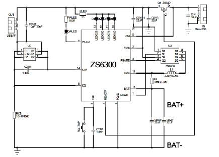 充饱常亮,外部输入电源去掉时,电路会自动转为升压.