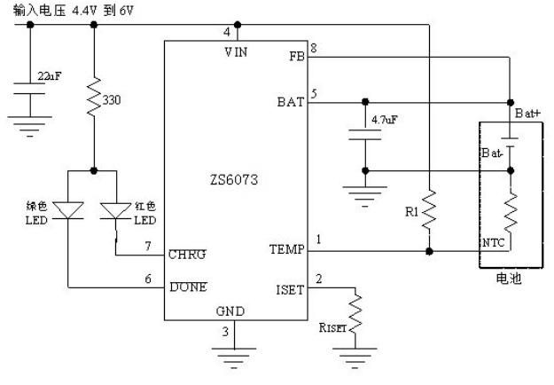 zs6073典型应用电路(恒压充电电压4.2v)