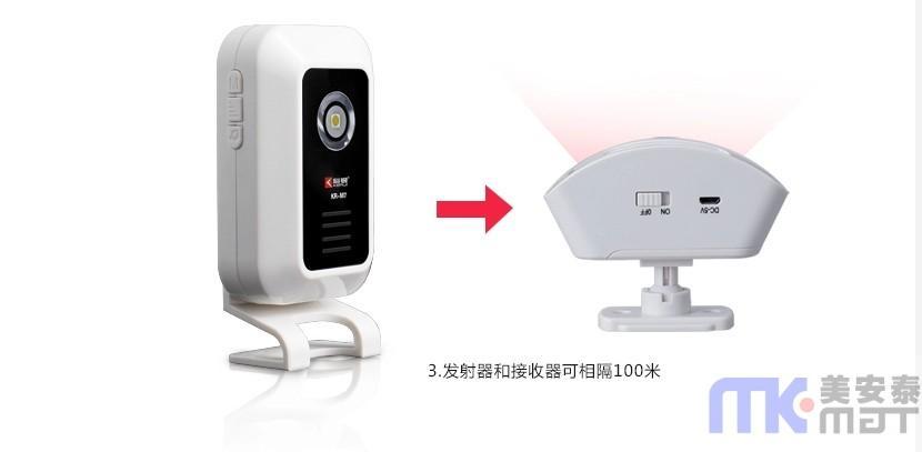 门铃感应器/人体感应门铃/无线分体式红外线迎宾器
