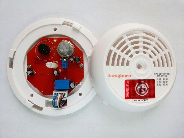 [供应]豪恩lh-86(ii)吸顶式联网燃气探测器/天然气煤气泄漏报警器