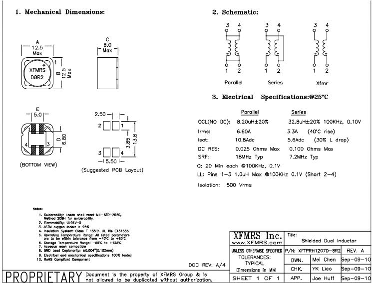 贴片共模扼流线圈/滤波器 耦合电感