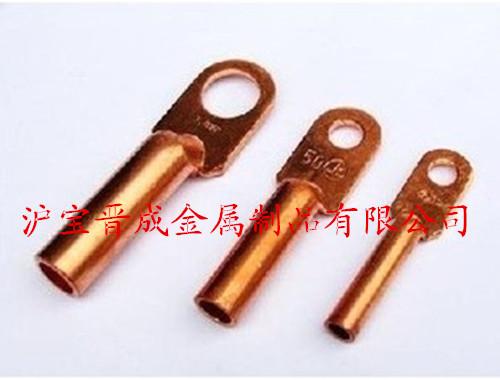 厂家供应铜接线端子 铜端子型号 压铜接线端子沪宝品牌质量保证