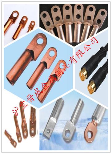 厂家供应接线端子 sc窥口铜接线端子
