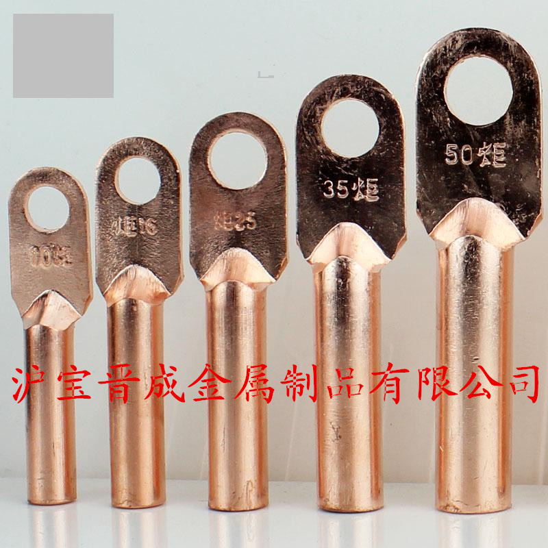 厂家供应铜接线头 接线端子