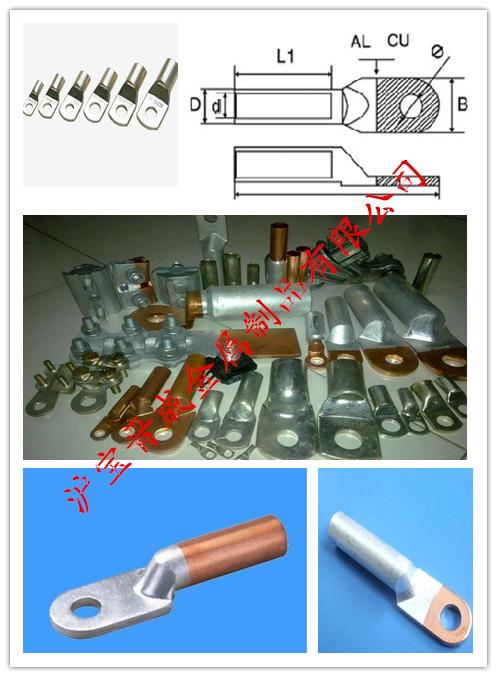 厂家供应电力设备用铜接线端子