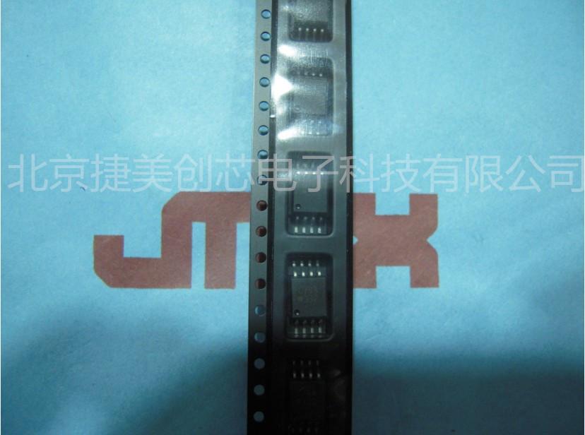 集成电路ic > acpl-331j-500e
