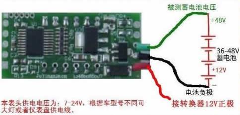 [供应]测0-100v 电动车移动电源 电瓶 电量指示 数显电压表 bt3603r