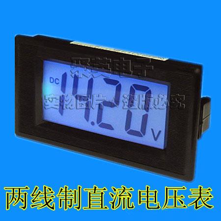 优质两线制液晶数字直流电压表