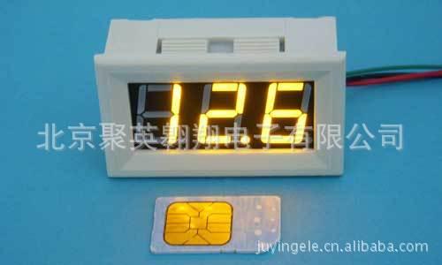 0.56带壳大龟直流数显高亮绿色数字数显电压表0v 100v汽车电动车 BT高清图片