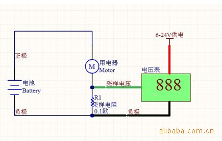 36直流数字电压表1v对应9.99红色自加0.