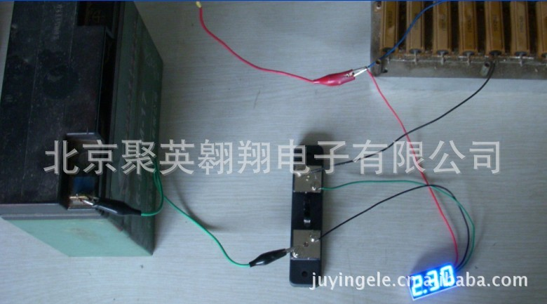 红蓝绿黄20a直流数字电流表头/套装电流表+分流器