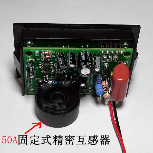 新品led双色双显led交流数显电压表电流表头 数字电压