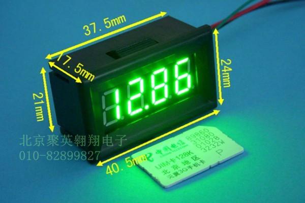 [供应]直流 数显电流表 数字电流表头dc100a 配分流器使用 红黄蓝绿