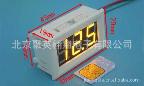 (非ic类)  数字温度表温. (非ic类)  0.56三位高亮.