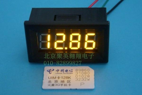 直流 数显电流表 数字电流表头dc300a 配分流器使用  请仔细看接线