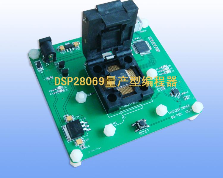 stm32芯片烧录器-stm32烧录器接口电路_stm32怎么烧录